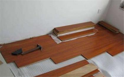 河源木地板怎么安装 木地板安装标准