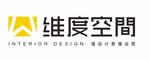 湖南维度建筑装饰工程有限公司