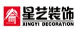 桂林星艺装饰